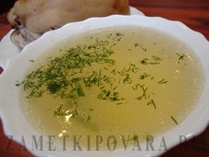 Хаш (армянская кухня)
