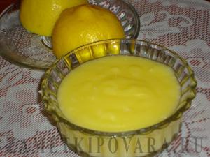 Лемонный курд