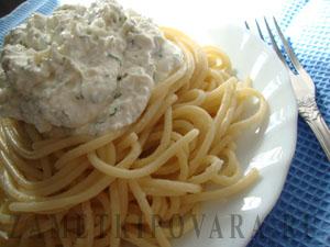 Спагетти с творожным соусом