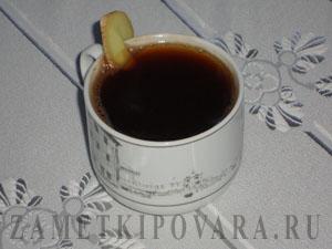 Кофе по-йеменски