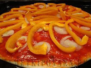 Болгарская пицца