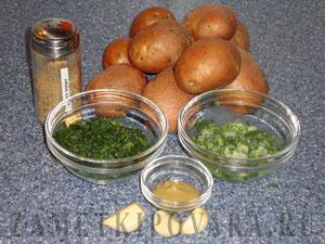 Картошка по-сельски