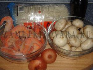 Стеклянная лапша с креветками и грибами