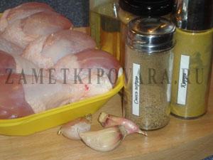 Куриные голени в горчично-чесночном маринаде