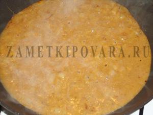 Говядина, запеченная в слоеном тесте