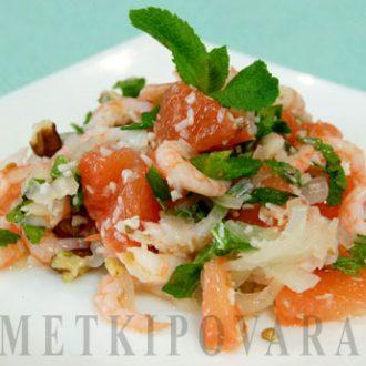 Салат с креветками и грейпфрутом