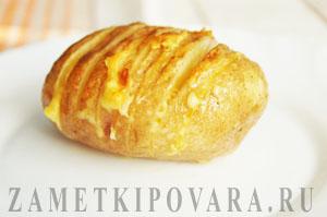 Картошка-гармошка с сыром и сливочным маслом