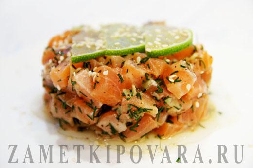 Тартар  из лосося или семги