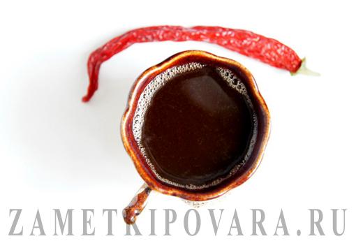 Кофе с перцем чили и корицей