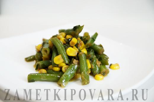 Зеленая фасоль с кукурузой