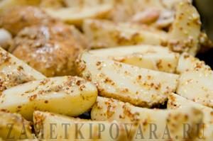 Запеченные картофельные дольки с дижонской горчицей