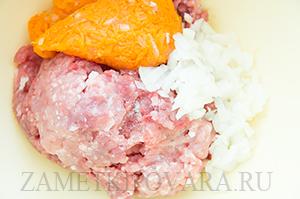 Кутабы с мясом и тыквой