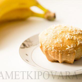 Банановые кексы с кокосовой стружкой