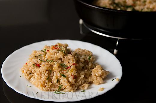 Рис с ароматными специями