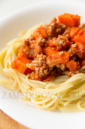 Спагетти с мясом и тыквой