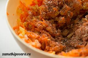 Ханум с мясом, тыквой и картошкой