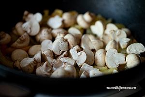 Булгур с грибами и овощами