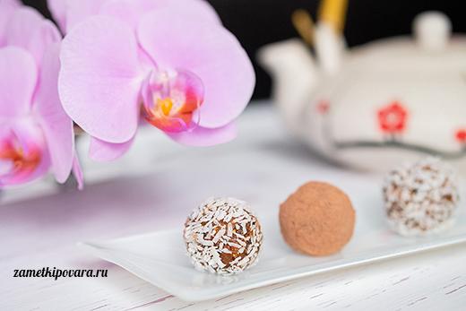 Конфеты из сухофруктов с кунжутом